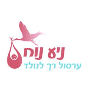 ניע נוח logo